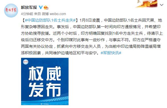 造梦西游2阴之符文_百度网址提交_炫舞抓猪模式