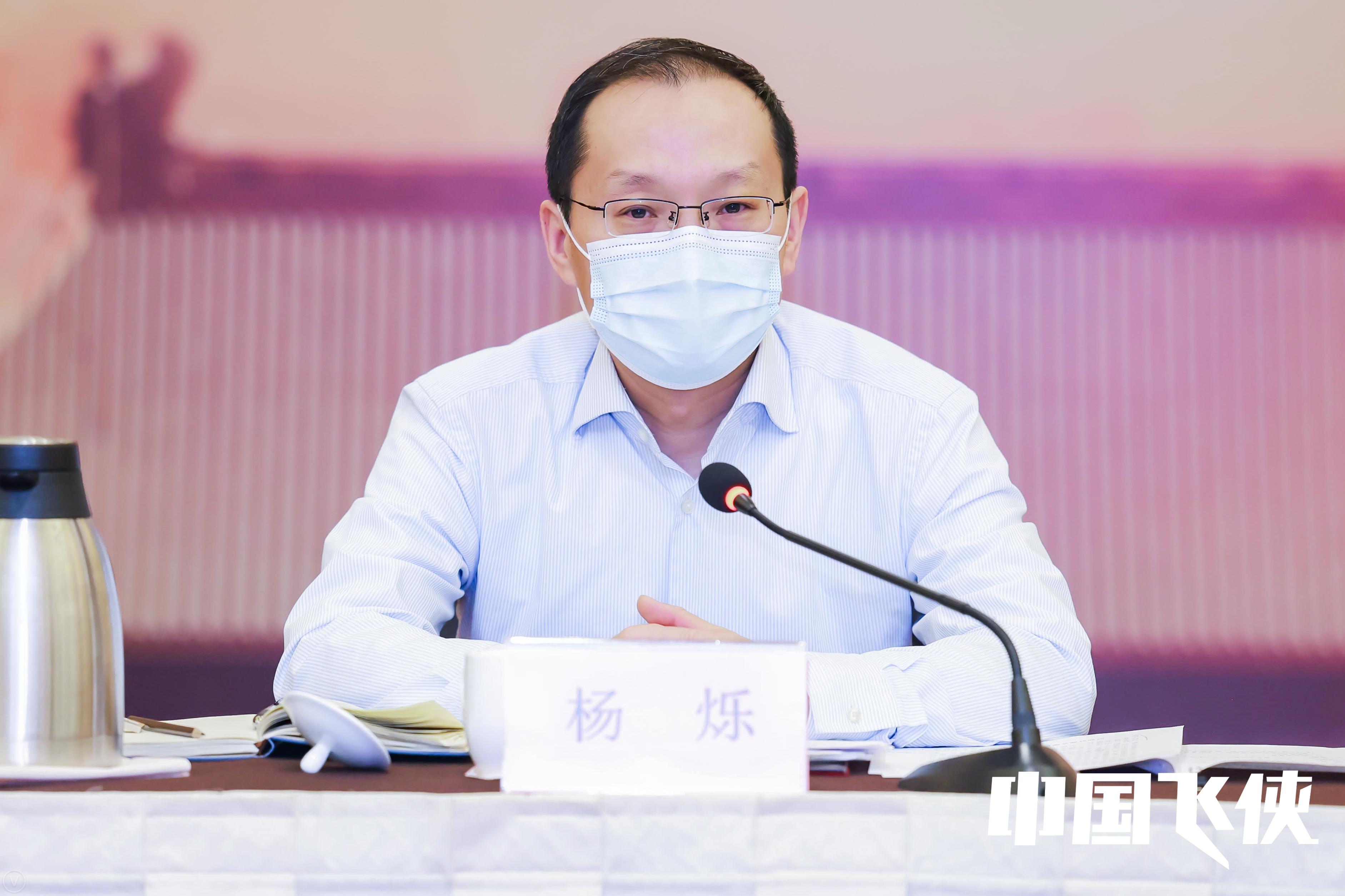 北京市广播电视局党组书记、局长杨烁