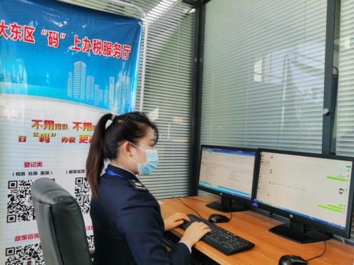 """【B】辽宁省税务系统推出""""非接触式""""办税缴费模式"""