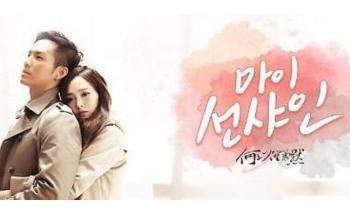 韩国翻拍《三十而已》。国产剧又争了一口气