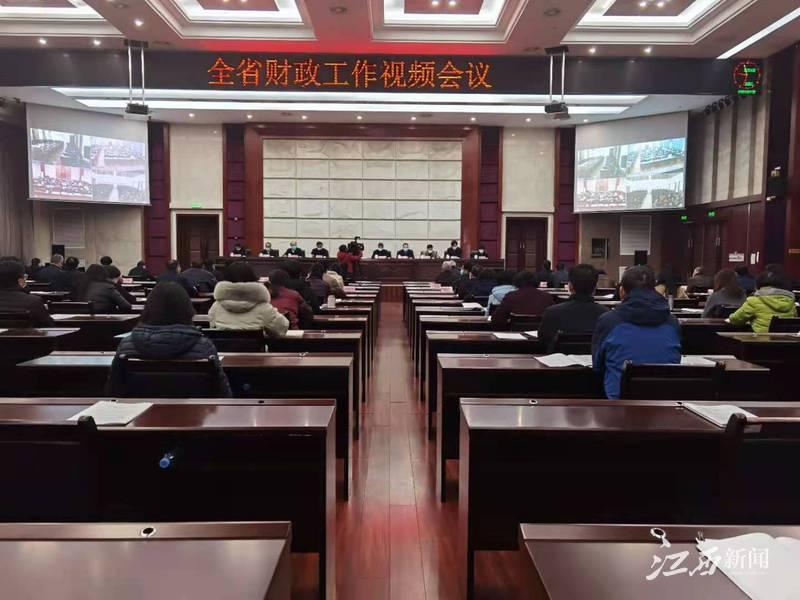 """""""十三五""""时期 江西省财政总收入年均增长6%"""
