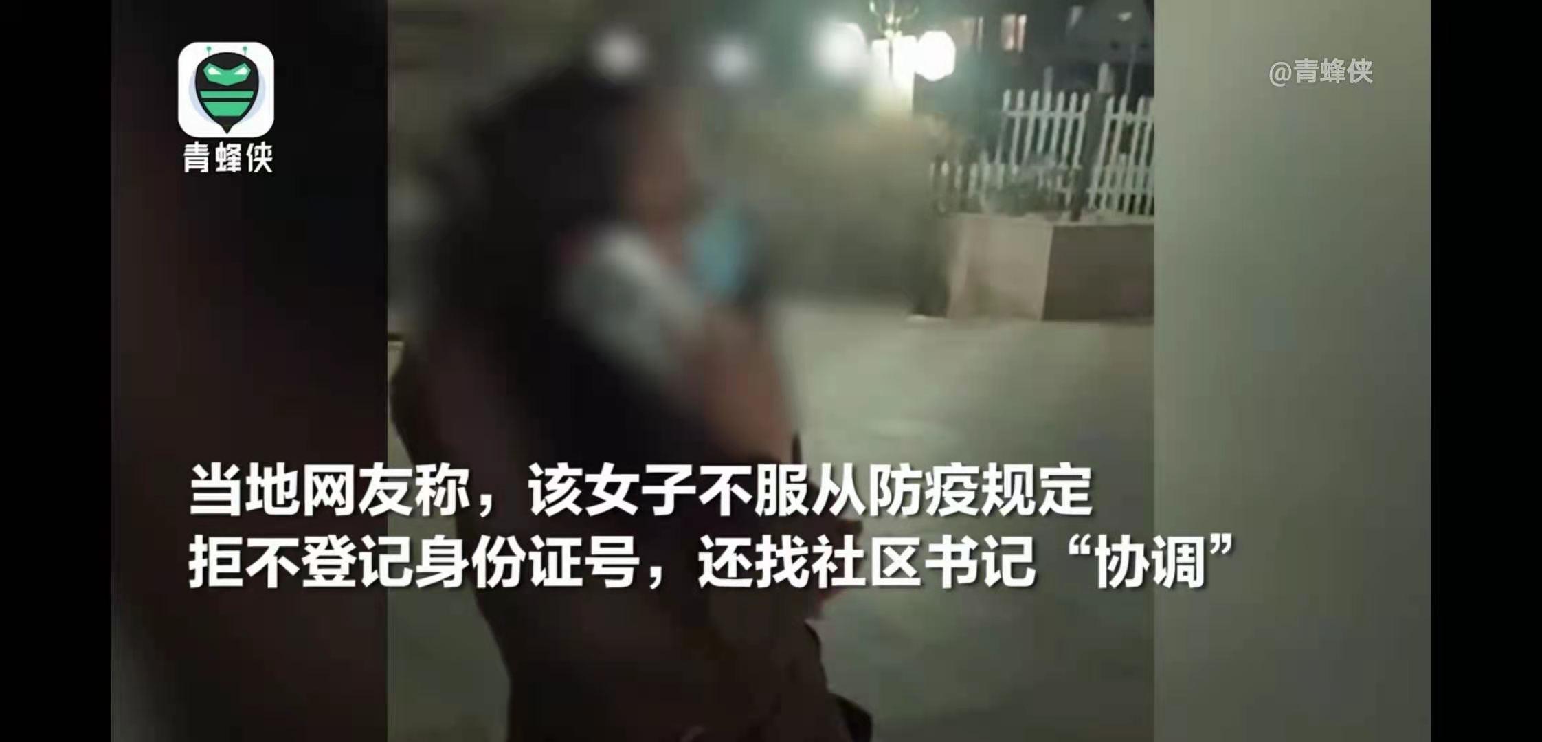 【币赢】_大连不配合防疫女子已道歉 志愿者仍在继续坚守