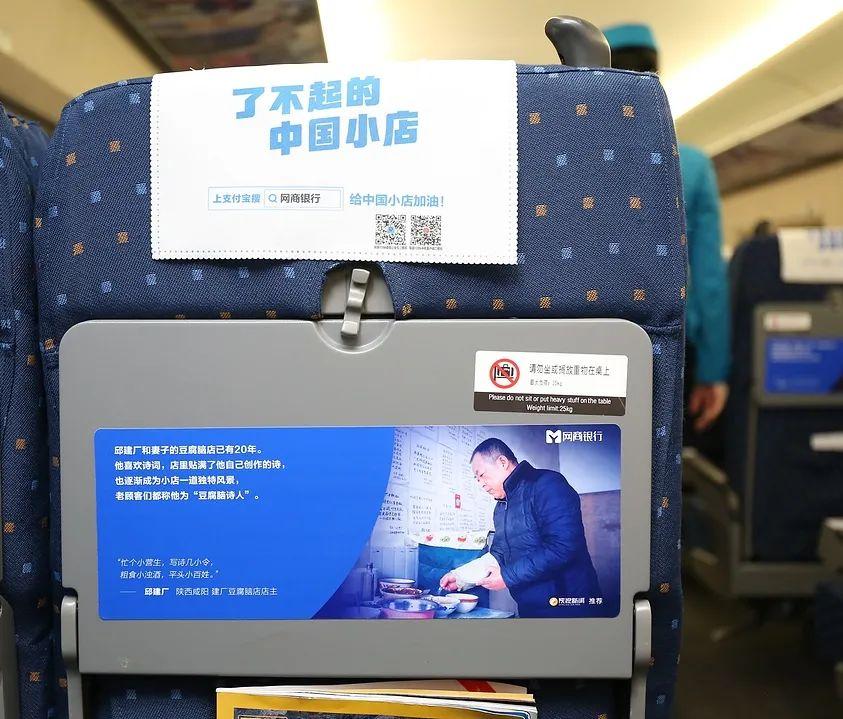 我在高铁上,看到了2亿中国人的缩影