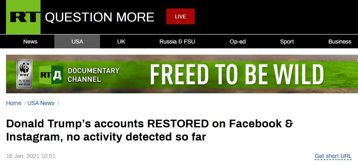RT:特朗普在脸书和Instagram上的账户恢复,到目前为止还未检测到任何活动