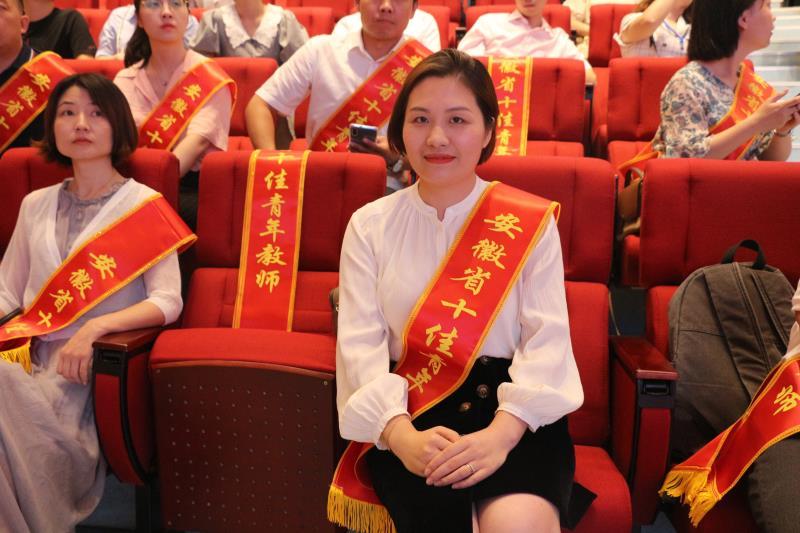 合肥一中刘娟老师获安徽省青年教师教学竞赛决赛中学理科组一等奖第一名!