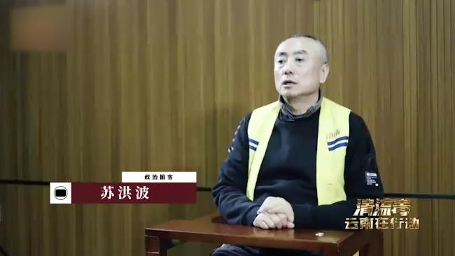"""""""地下组织部长"""":云南干部队伍搞坏 """"始于白恩培根在秦光荣"""""""