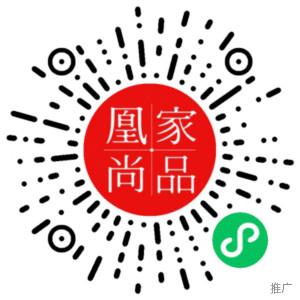"""中国发明会自动做饭""""机器人"""",打垮外卖,自己当五星大厨"""
