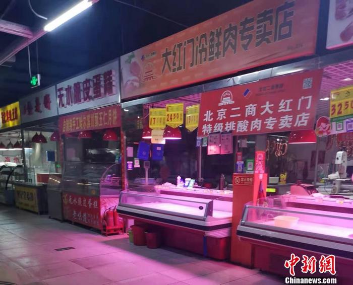 图为北京丰台区一家菜市场的猪肉区。 <a target='_blank' href='http://www.chinanews.com/' >中新网</a>记者 谢艺观 摄
