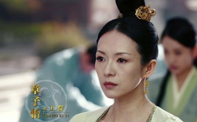 章子怡主演《上阳赋》。