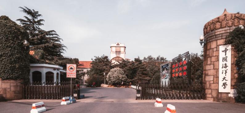 总建面34万㎡ 中国海洋大学西海岸校区建设传来新进展