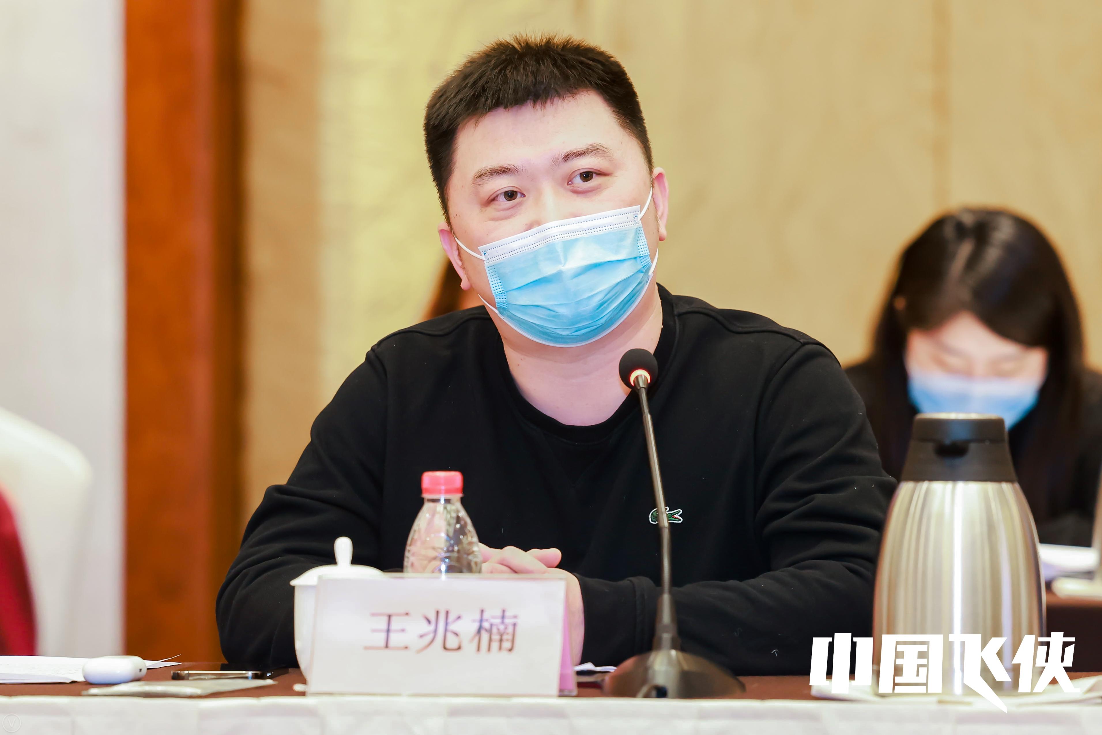 爱奇艺副总裁、总编辑王兆楠