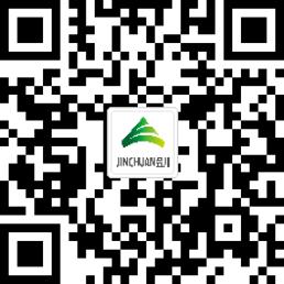 """长按二维 码获知金川集团2020年度""""光荣榜"""""""