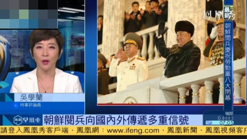 凤凰评论员:朝鲜阅兵传递多重信号,主要是给美国看