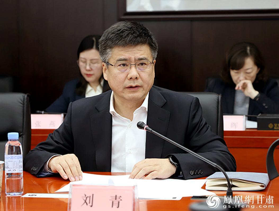 甘肃银行党委书记、董事长刘青致辞 甘肃银行供图