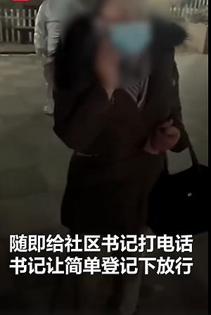 """【比特币期货】_不配合防疫找""""卢书记""""放行?媒体:消除""""特权""""绝不能手软"""