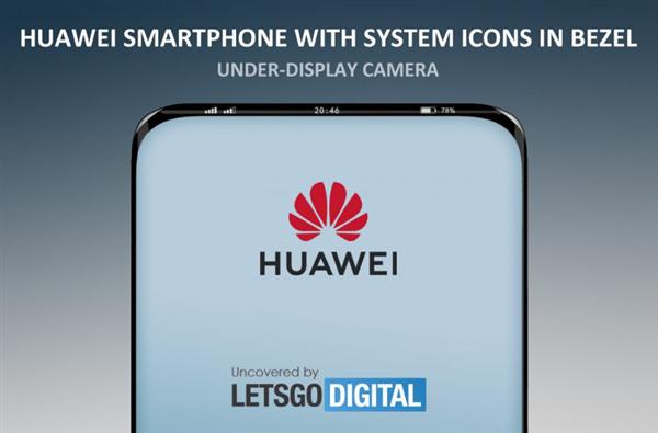 华为屏下镜头新机专利曝光:四曲面屏 后置四摄加持