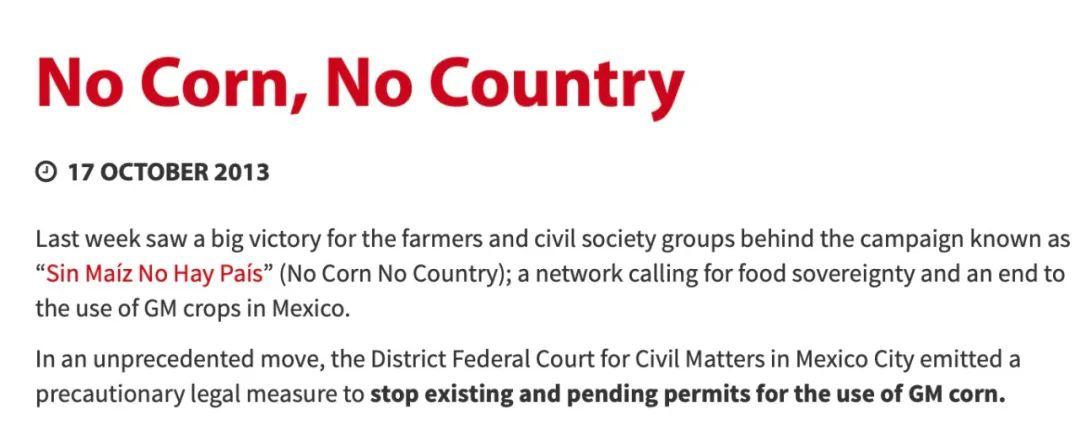 △2013年墨西哥民间社会团体呼吁实现玉米主权并获得成功 / goole新闻截图