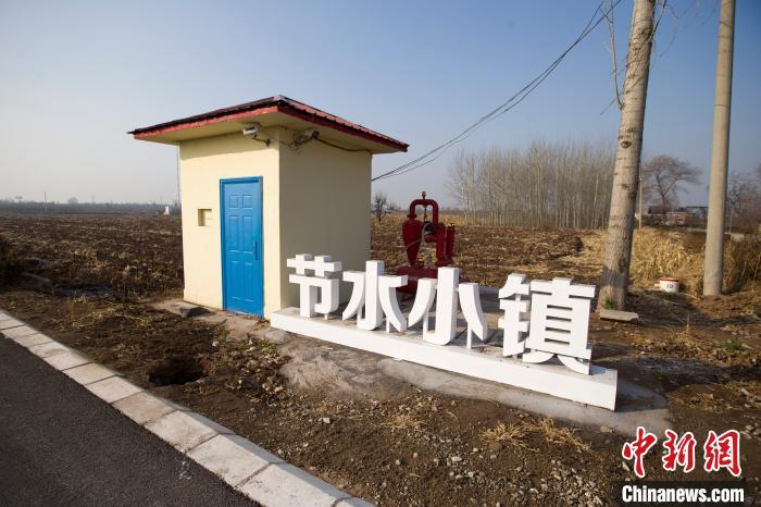 祁县节水小镇。 张云 摄