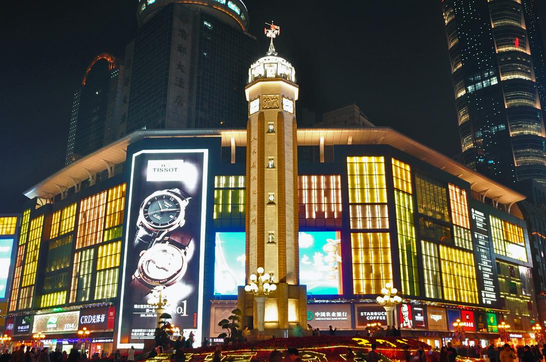 重庆解放碑。图源网络