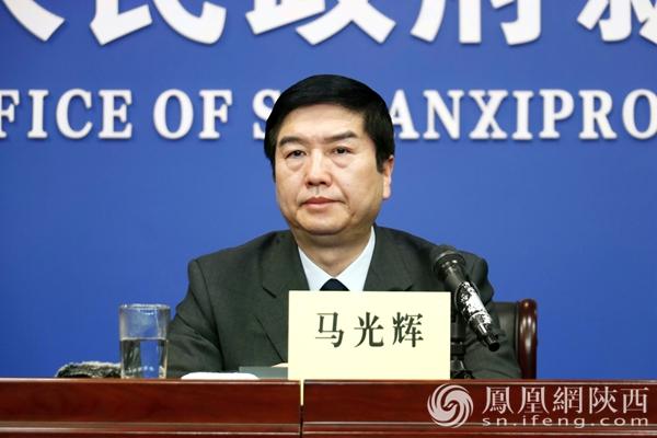 陕西省卫生健康委副主任马光辉