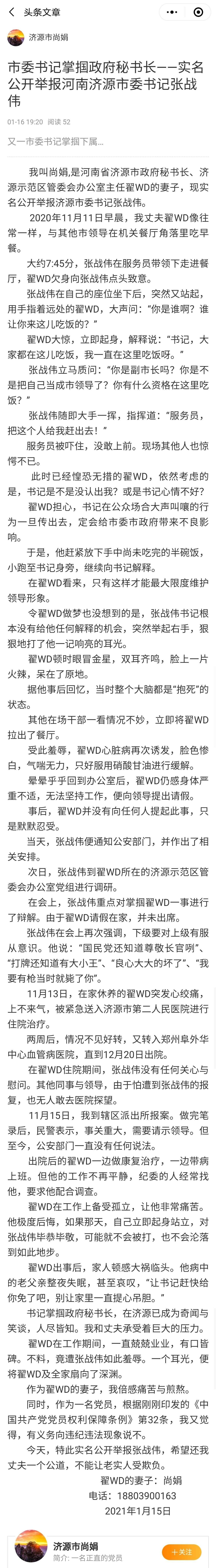讨宾塔奇的欢心_网站排名李守洪排名大师_广州竞价