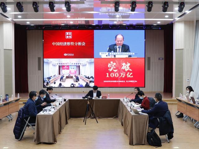 南京国际博览中心 英国的国家元首