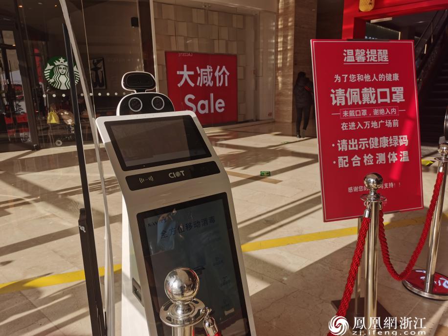 万地广场门口设立的自动测温系统
