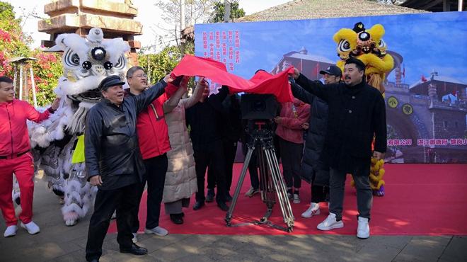 央视系列剧《还巢》在广东湛江开机