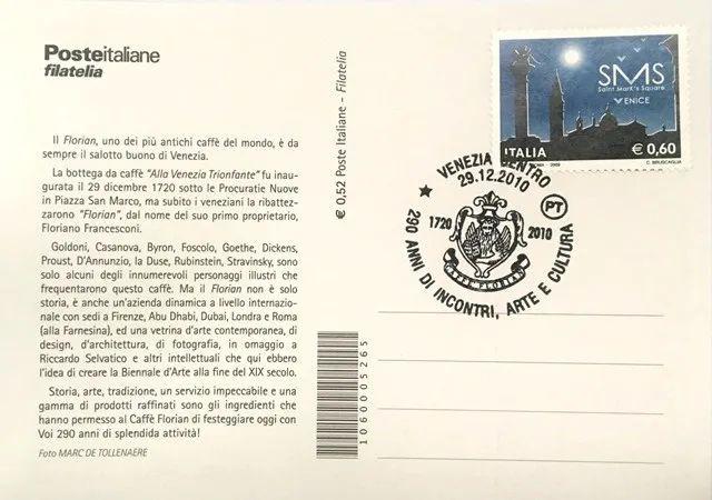 國家郵政局發行的,花神咖啡館特別紀念郵戳