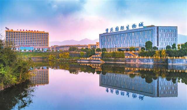 重庆国际生物城。巴南区委宣传部供图