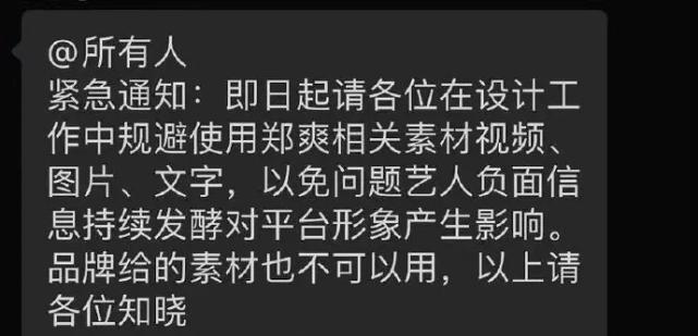 中央政法委批郑爽代孕弃养!郑爽回应:我没有违背国家的指示