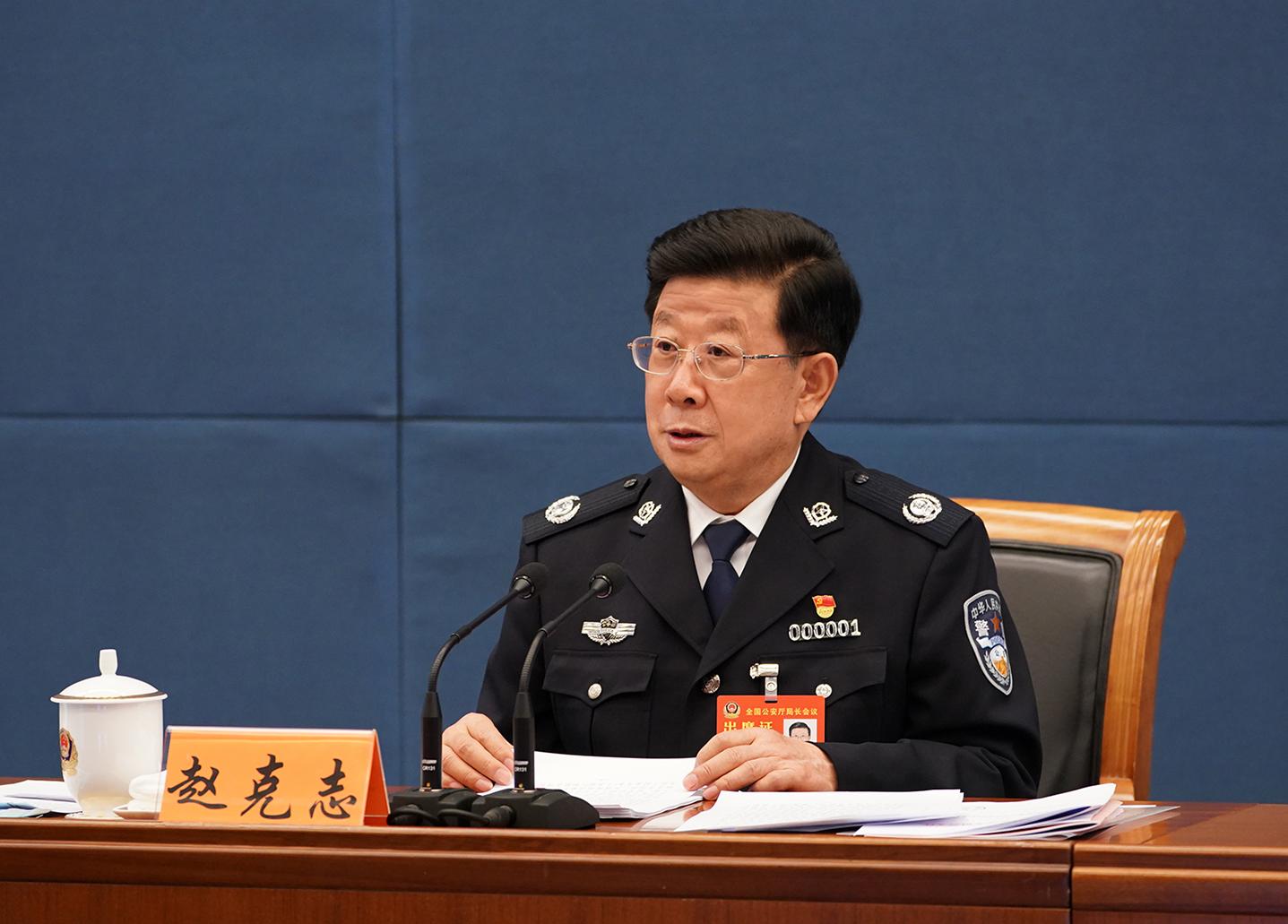 赵克志:把握新发展阶段  推动高质量发展 以确保国家政治安全和社会稳定的优异成绩庆祝建党100周年