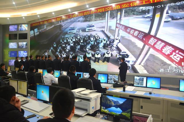 湛江交警支队举办2021年全市交警部门春运防护期启动仪式