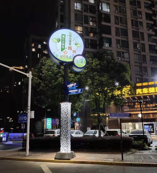 城市照明养管亮点频现