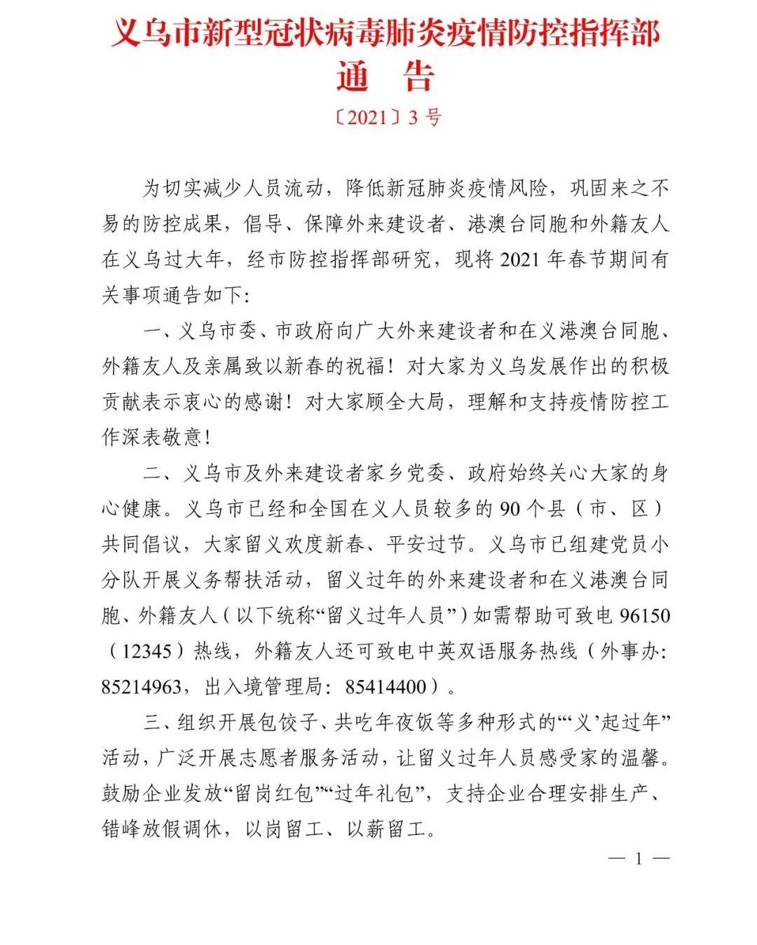 静宁县人民政府网_鞍山铁通千山影院_天使公主