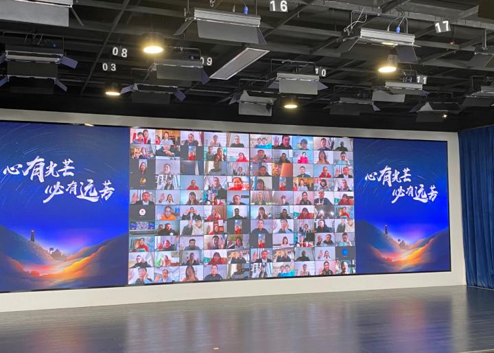 """马云""""消失""""两个多月后首度现身 视频连线百名乡村教师"""