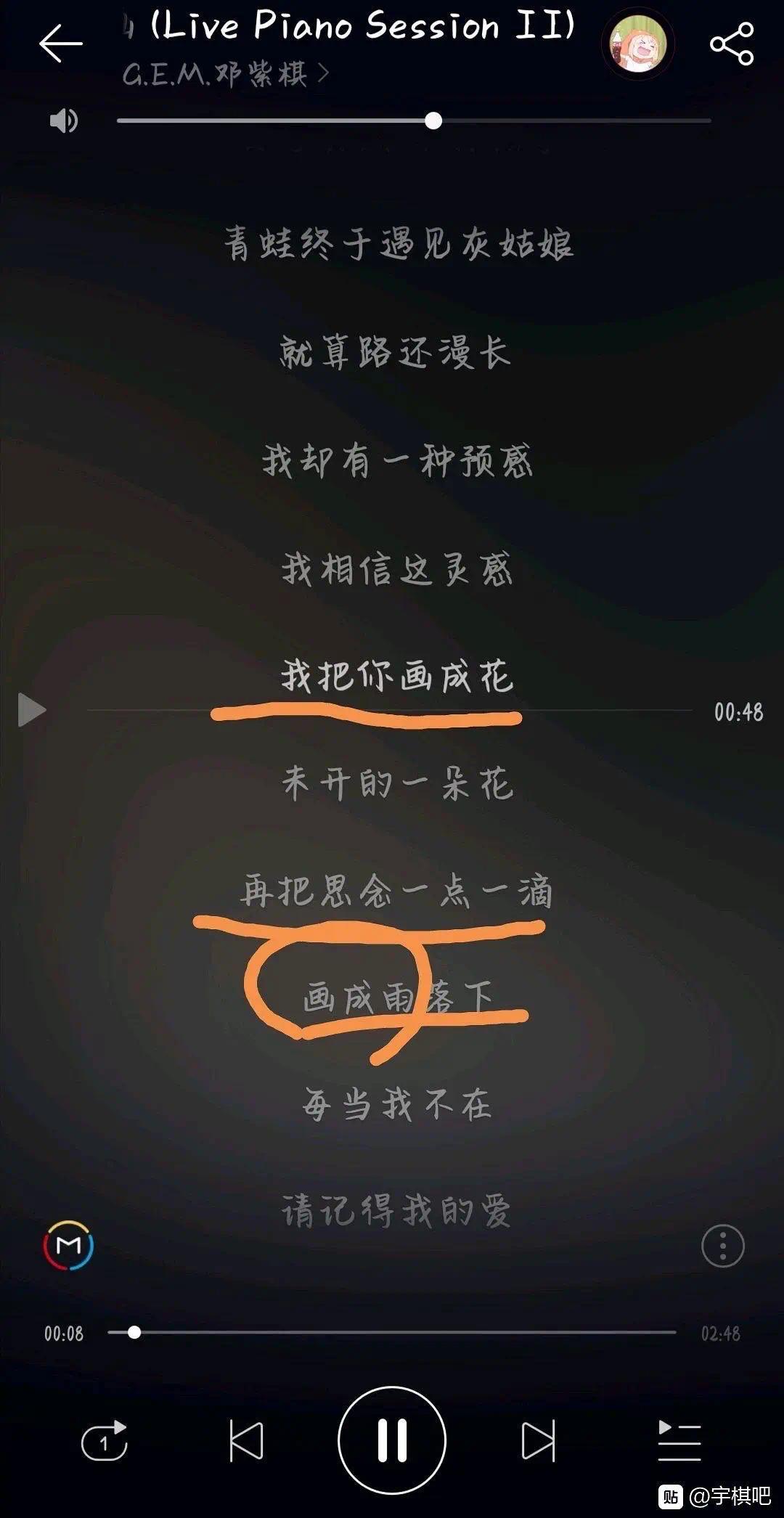 """明晃晃内涵?邓紫棋新歌处处暗示华晨宇""""渣男""""?"""