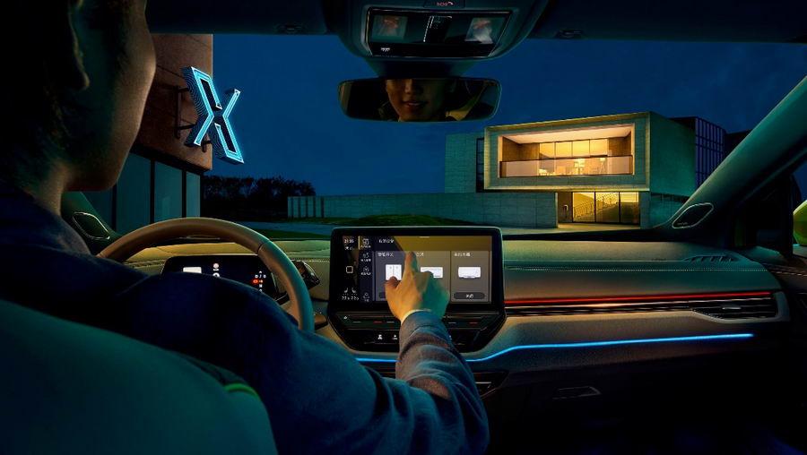 上汽大众ID.4 X启动预售 长续航版21.9888万元起