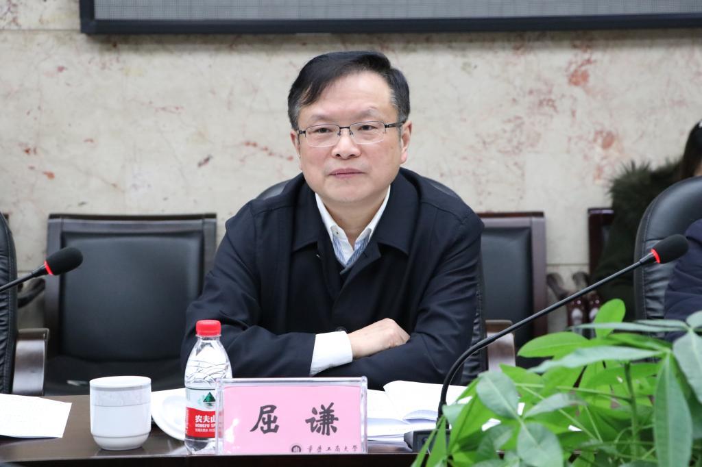 重庆2市领导同日卸任