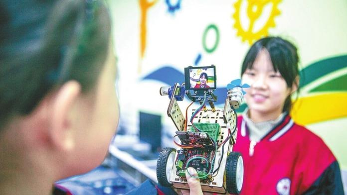 人工智能特色课程