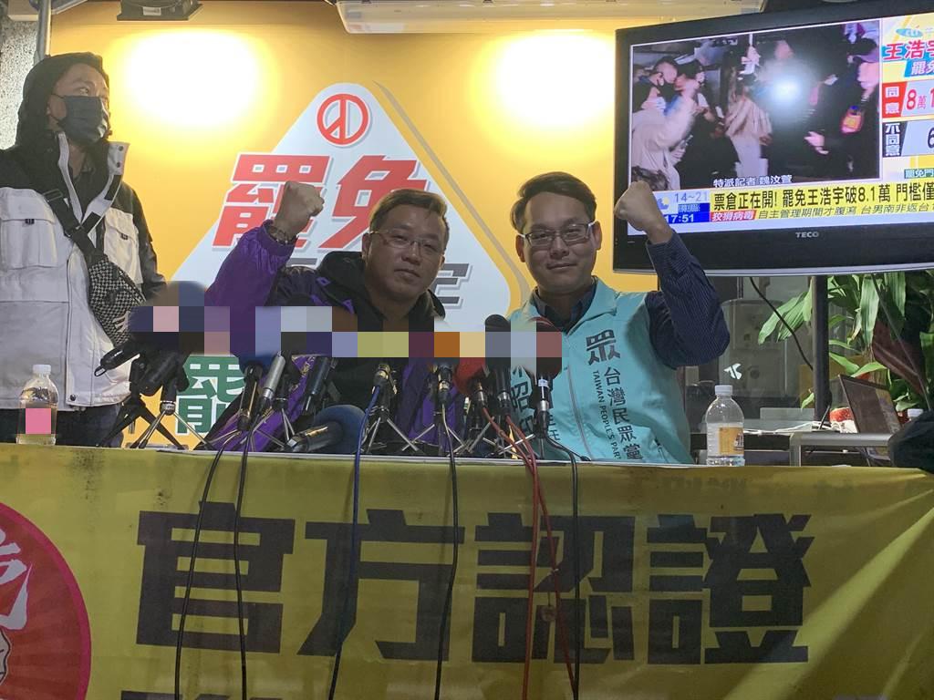 绿议员王浩宇遭罢免 民进党、国民党、民众党这样说