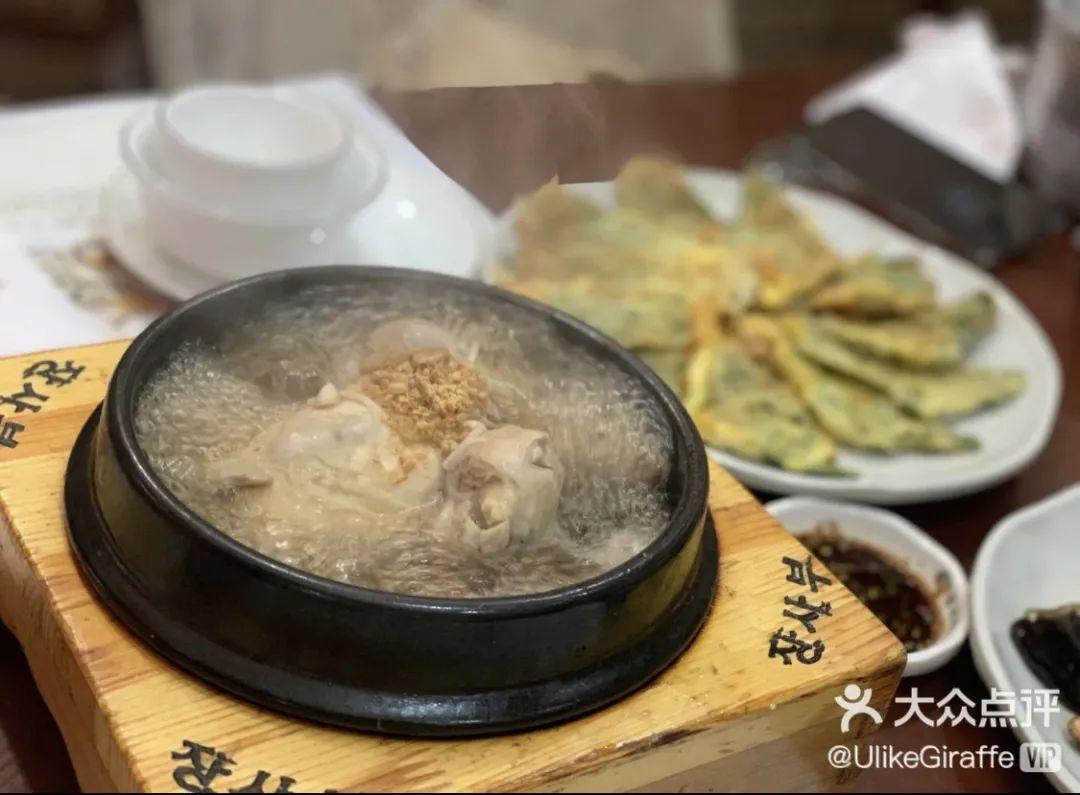 """《【摩登手机版登录地址】别再叫它""""小韩国""""了,这里是好好吃的延吉!》"""