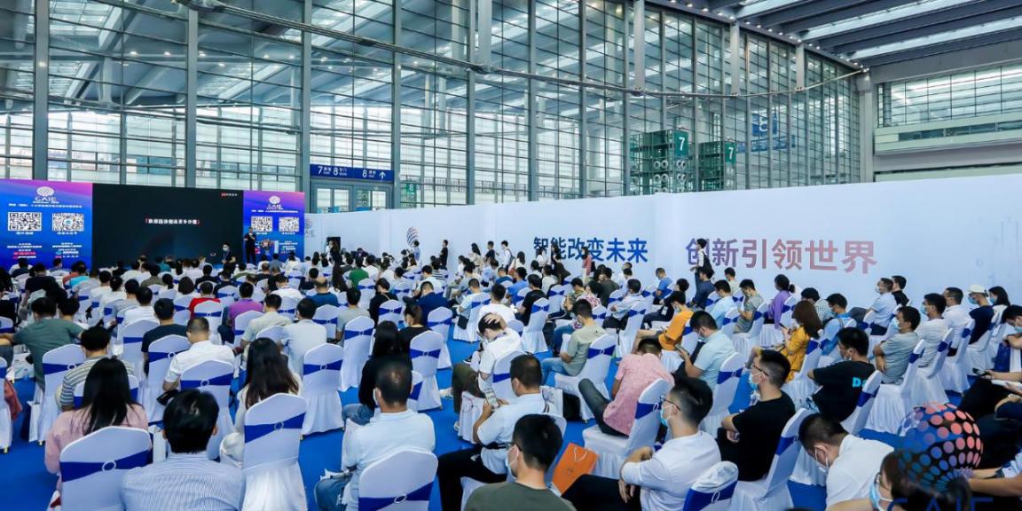 汇聚行业精英 第二届深圳国际人工智能展将于五月启幕