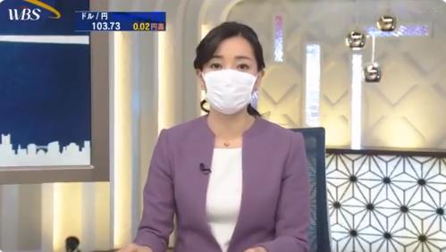【非凡企业名录网】_日本女主播戴口罩播新闻 有网友不满:看不到笑容