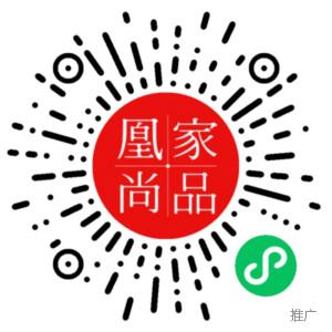 中国造颠覆洗碗新利器,年省3吨水,比手洗干净100倍