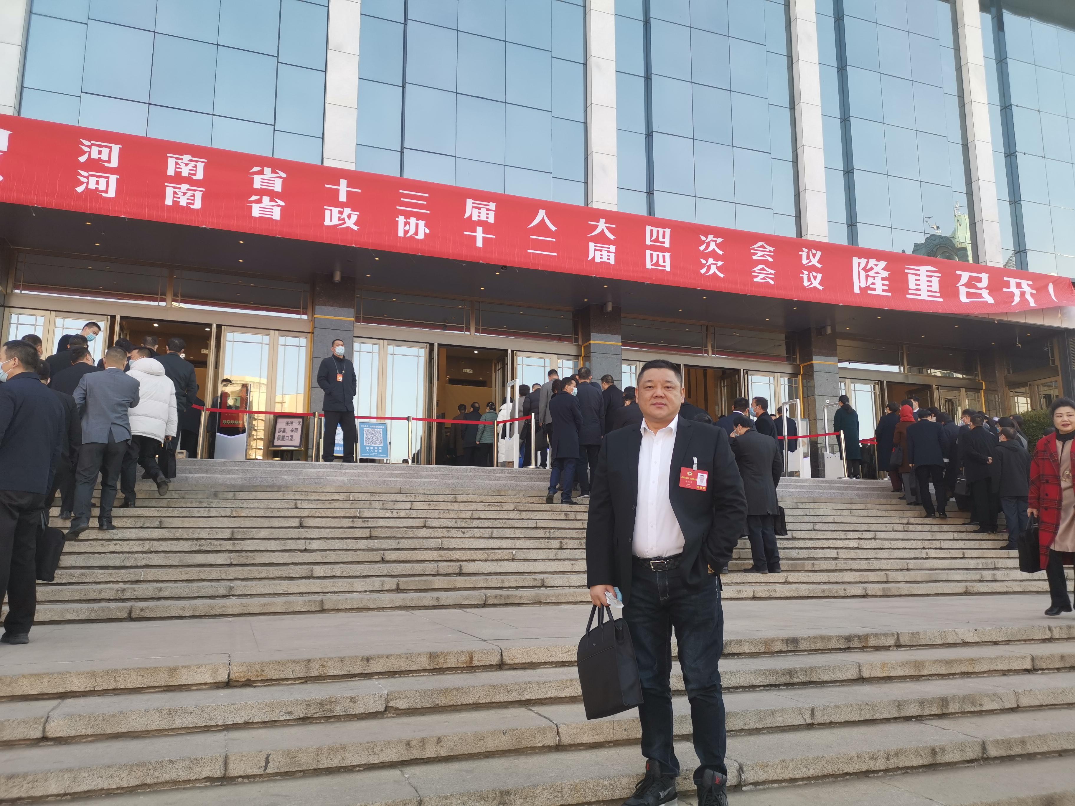 河南省政协委员陈再肖