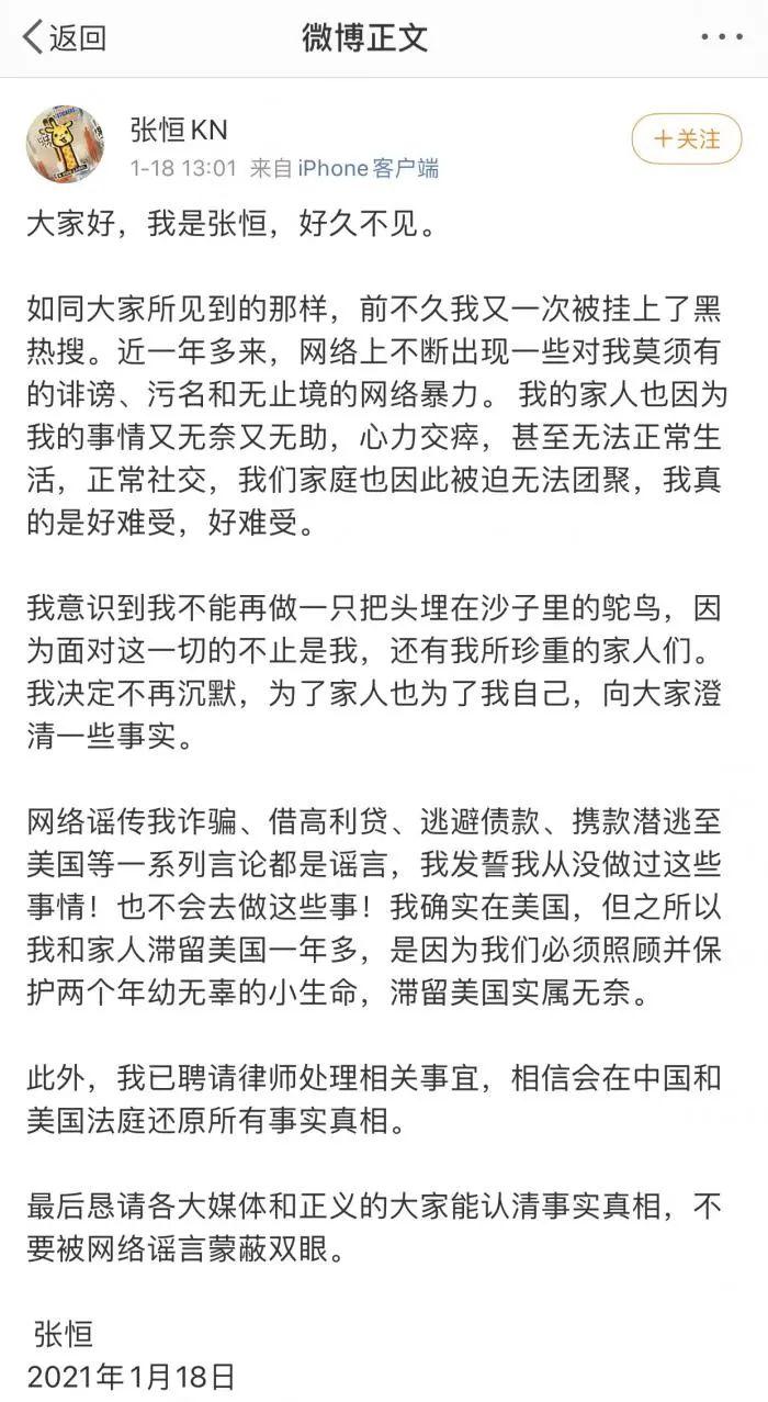 """【福克斯俱乐部】_知名女星疑似代孕生俩娃?""""借腹生子""""的买卖,远比想象残酷"""