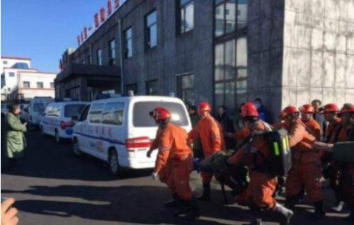 神木百吉矿业事故造成21人遇难,法定代表人、总工等人分别获刑