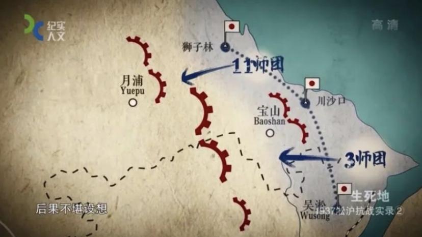 ◆日军登陆作战示意图