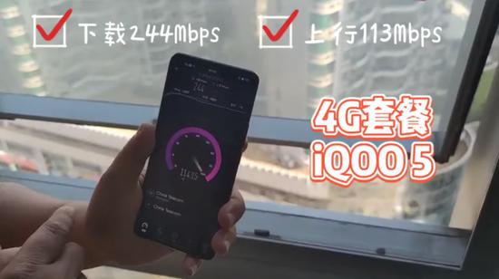 实测:4G套餐+5G手机也能上5G,但比全5G差远了!